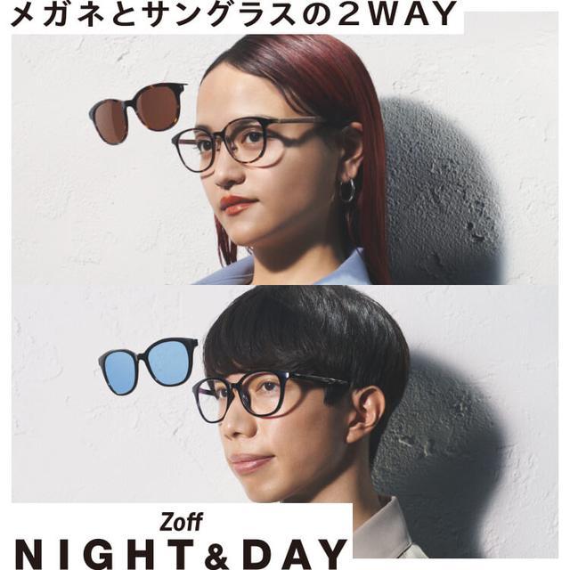画像: Zoff NIGHT&DAY