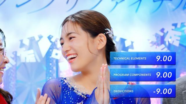 画像6: 連動特集「March Style with川口春奈」が開設!メイク&コーデにスポットをあて、Qoo10おすすめを紹介!