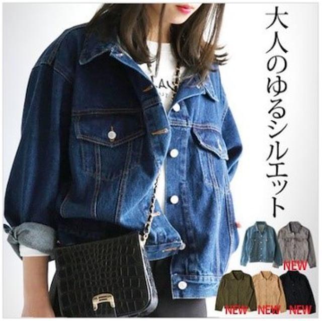 画像4: 連動特集「March Style with川口春奈」が開設!メイク&コーデにスポットをあて、Qoo10おすすめを紹介!