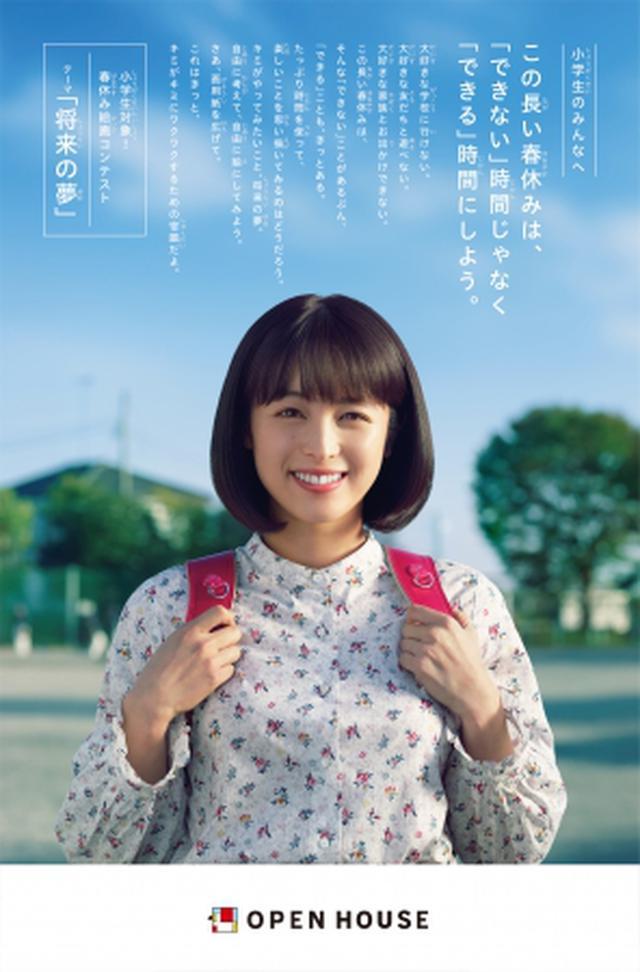 画像: 大賞は「夢の旅行券100万円分」プレゼント!