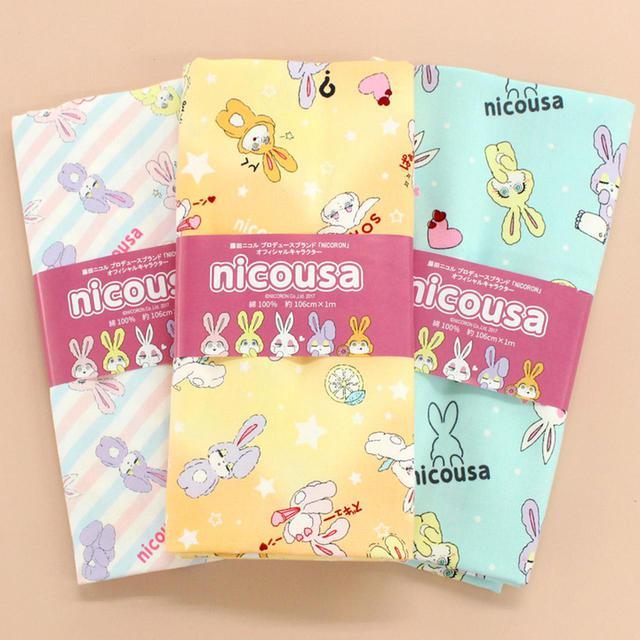 画像1: 藤田ニコルさんプロデュースブランドNiCORONのオフィシャルキャラクター「nicousa」×クラフトハートトーカイ初コラボレーション!