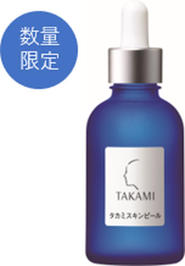 """画像1: 誕生から15年、89万人※1以上に選ばれ続ける""""タカミの青い瓶""""。"""