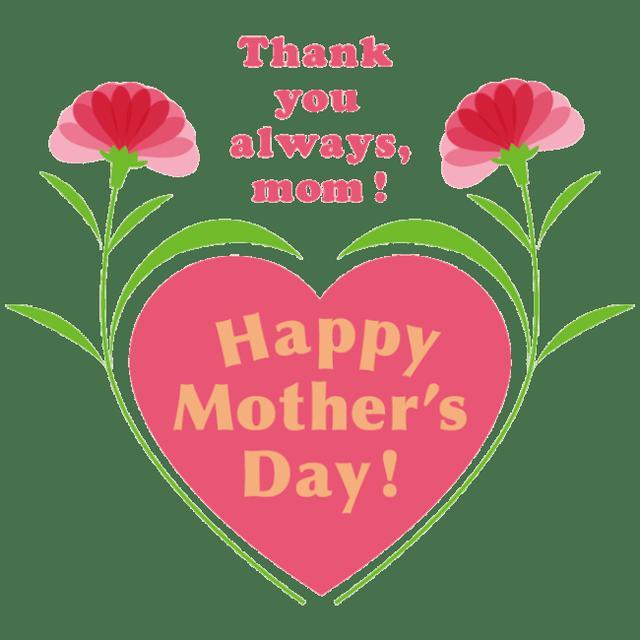 画像1: おいしさと一緒に、お母さんに感謝を贈る。