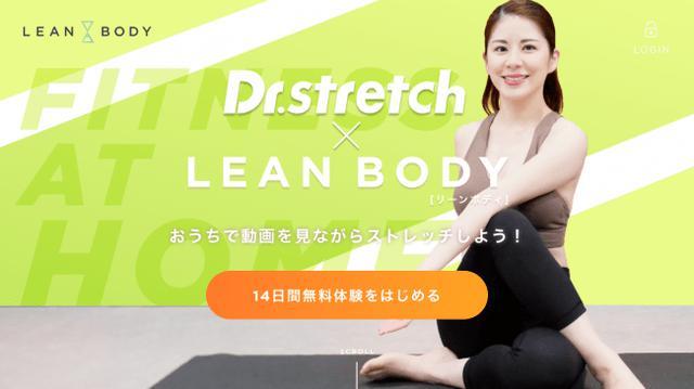 画像: 気分転換&健康増進に繋がる「自宅でできるセルフストレッチ動画」