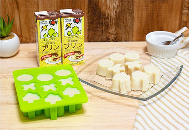 画像3: 【試食レポ】キッコーマン豆乳飲料でプリンを作ってみた