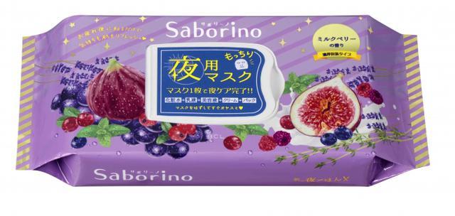 画像6: 忙しい女性を応援する「サボリーノ」の人気5種類がついに定番化!