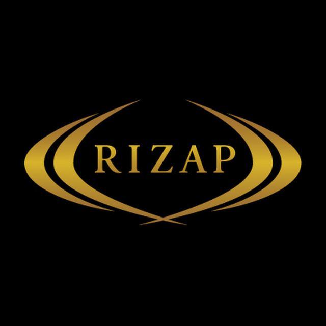 画像: RIZAP(ライザップ)公式チャンネル