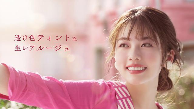 画像: キャンメイクCM「染まる街篇」15秒(2020.04) youtu.be