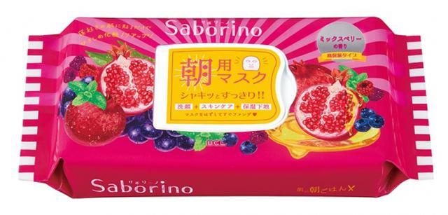 画像3: 忙しい女性を応援する「サボリーノ」の人気5種類がついに定番化!