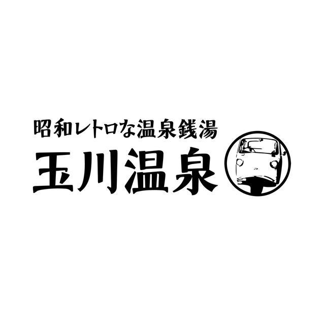 画像: tamagawaonse powered by BASE