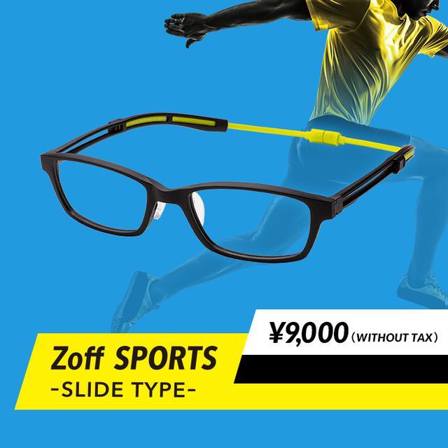 画像: Zoff SPORTS -SLIDE TYPE-