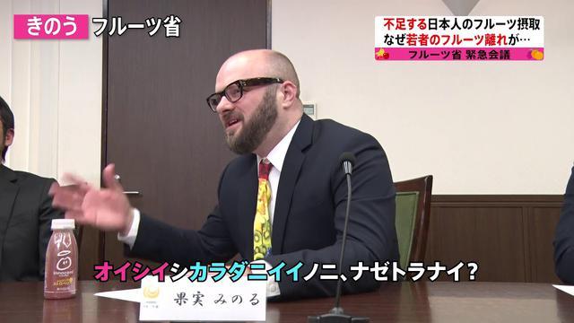画像: フルーツニュース「日本人のフルーツ摂取不足」 youtu.be