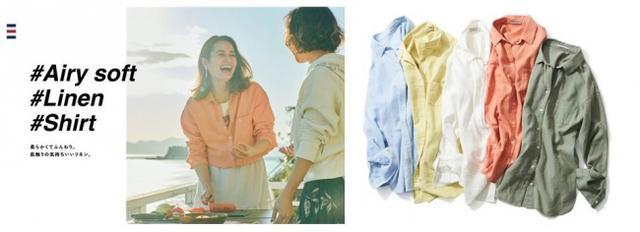 画像: 【WOMEN】 商品名:リネンカラーシャツ(¥5,900+tax) 色:オフホワイト、オレンジ、イエロー、カーキ、ライトブルー