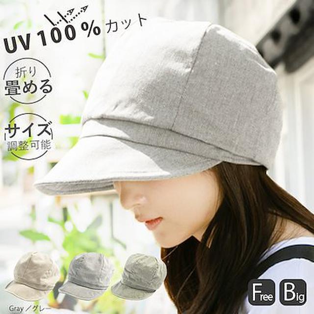画像: [Qoo10] クイーンヘッド : タイムセール特価中 【QUEEN HEA... : バッグ・雑貨