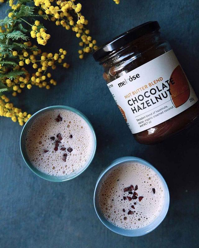 画像: ■ チョコレートヘーゼルナッツのホットミルク