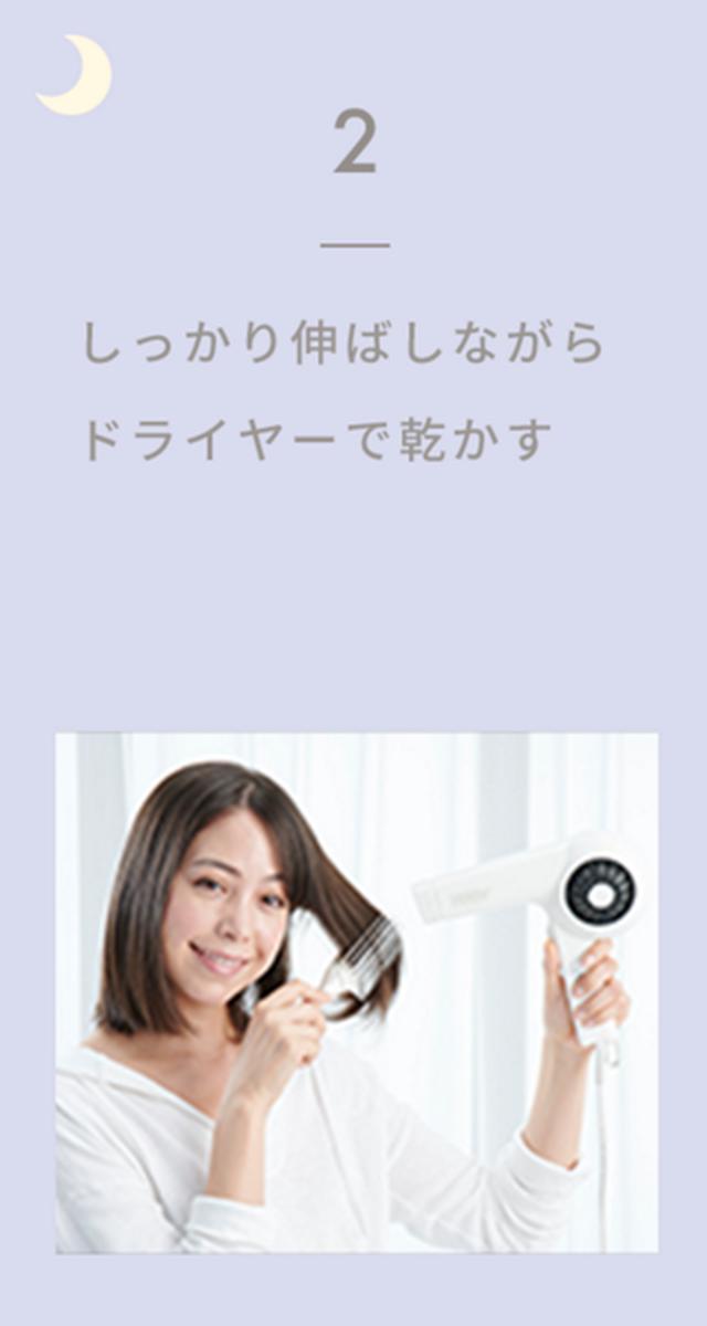 画像4: 髪の広がりとうねりが気になるけど…なかなか美容室にも出かけられない今!おうちケアで、まとまるうるツヤ髪を手に入れよう!