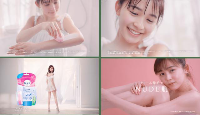 画像1: 「ヴィート」の新TV CM 新イメージキャラクター久間田 琳加さん初登場!大人なNUDE肌*1を披露