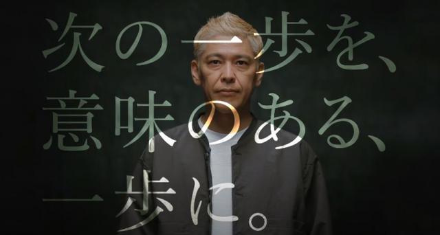 画像3: 転職情報サイト『イーキャリア』『イーキャリアFA』、ロンドンブーツ1号2号田村亮さんを起用したウェブCMが解禁!