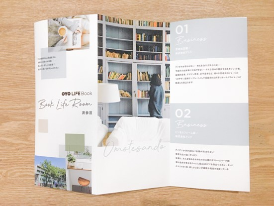 画像4: 【OYO LIFE+BOOK】街の特徴にあわせて選書し、本のある暮らしを提案