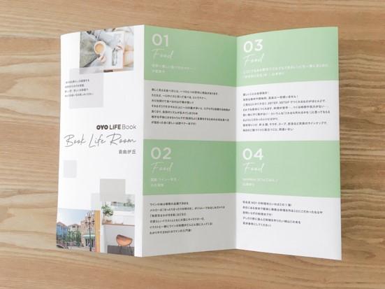 画像3: 【OYO LIFE+BOOK】街の特徴にあわせて選書し、本のある暮らしを提案