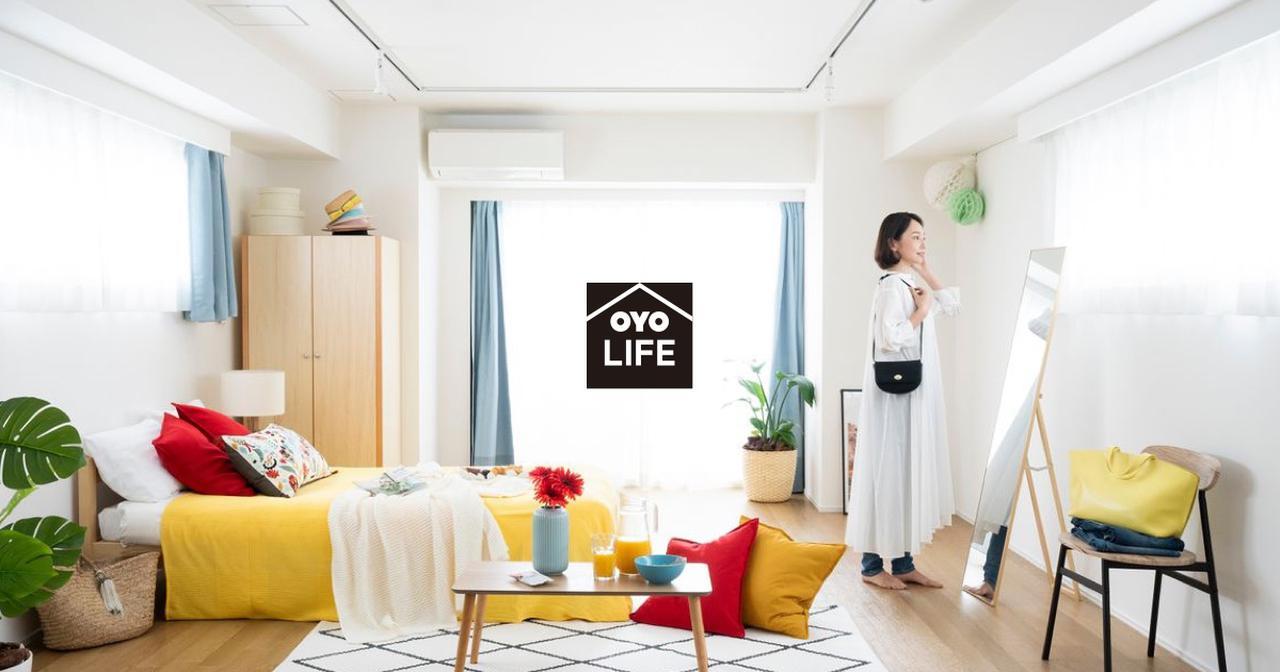 画像1: OYO LIFE   オヨは全く新しい賃貸 - 家具なし物件も多数、家具付きも家具なしも自由に選択。スマホで完結、初期費用・光熱費の手続きなど一切不要。