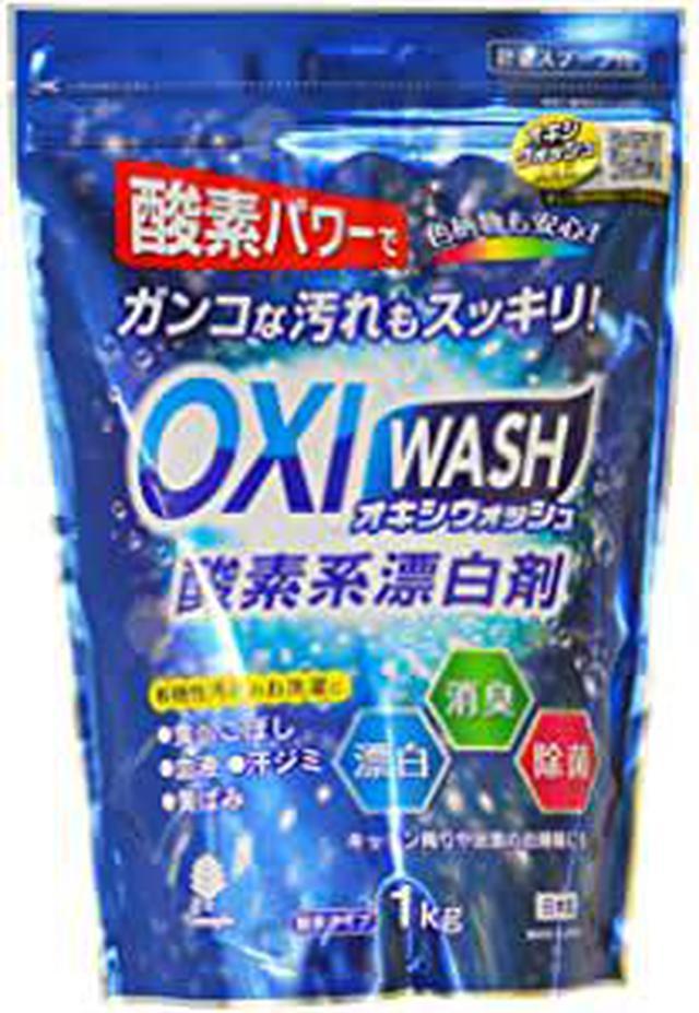 画像: Amazon | オキシウォッシュ 酸素系漂白剤 粉末タイプ 1Kg | 紀陽除虫菊 | ドラッグストア