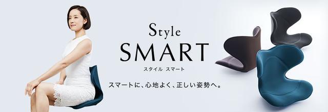 画像: どんな場所でも使えて長時間座っても疲れにくい!姿勢サポートシート 「Style SMART」