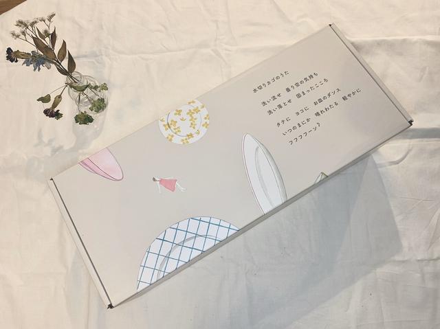画像: かわいい包装で会えない友達や家族へのプレゼントにも!