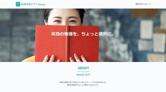 画像1: 「キクタン」シリーズをはじめとする人気の英語学習書をアプリで学べる