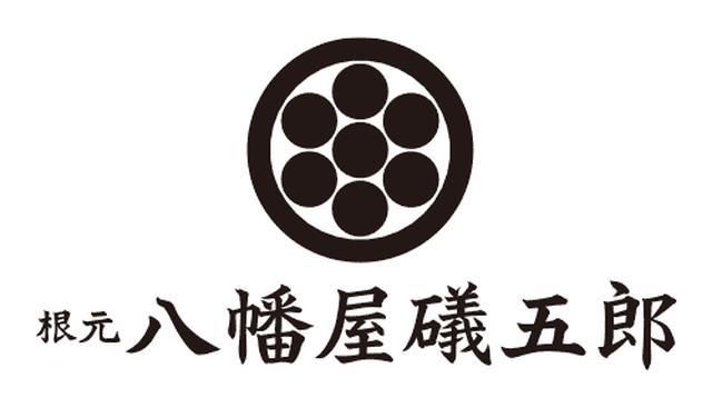 画像5: 日本が誇るわさび、七味唐辛子を使ったピリ辛スナックが続々登場!
