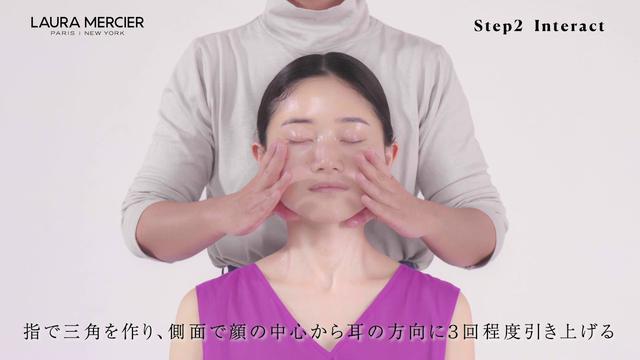 画像: LAURA MERCIER 新スキンケア How to movie www.youtube.com