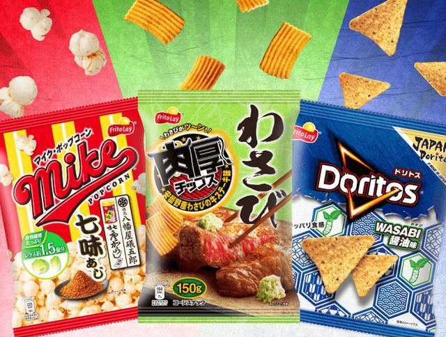画像1: 日本が誇るわさび、七味唐辛子を使ったピリ辛スナックが続々登場!