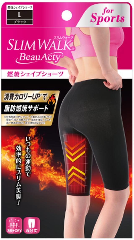 画像: 燃焼シェイプショーツ ショーツの代わりに1枚はくだけ!テーピングレイアウト構造とWシェイプ設計により消費カロリーUP ※8 で脂肪燃焼をサポート!