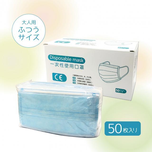 画像: ■サージカルマスク(50枚入り) 4,059円(税込)