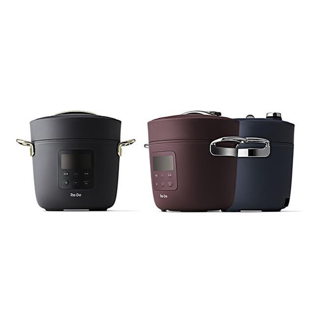 """画像: """"たった25分で「毎日特別ごはん」""""電気圧力鍋「Re・De Pot(リデ ポット)」を5月21日より販売開始! ~ 新ライフスタイルブランド「Re・De(リデ)」の第1弾製品 ~"""