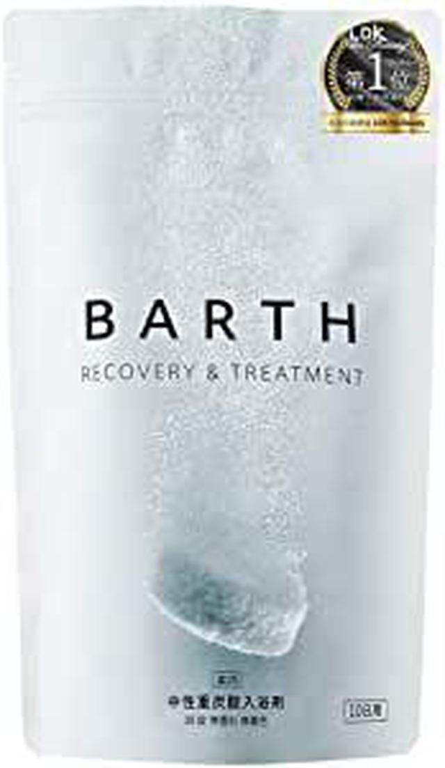 画像: Amazon | BARTH【バース】入浴剤 中性 重炭酸 30錠入り (保湿 ギフト 発汗 無添加) | BARTH | 炭酸入浴剤 通販