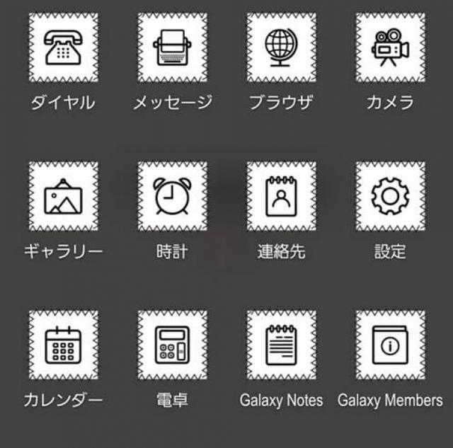 画像: <Galaxy Z Flip Thom Browne Edition オリジナルアプリアイコン>
