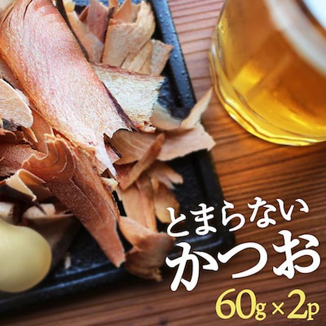 画像: [Qoo10] 生ハムのような おつまみ そのまま食べる... : 健康食品・サプリ