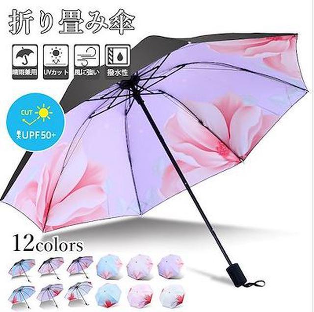 画像1: 梅雨シーズン到来!おすすめ晴雨兼用傘