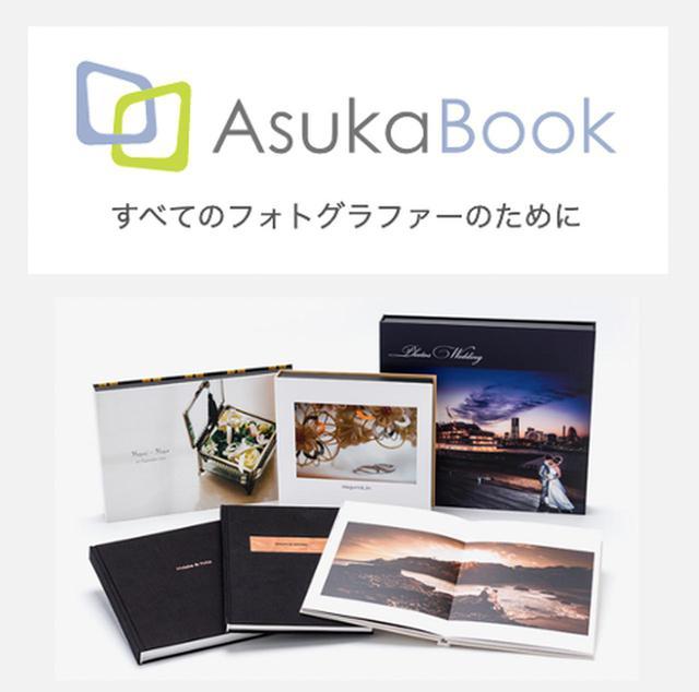 画像2: インフォグラフィックで見る「結婚記念の写真撮影とバウリニューアル」に関する調査とフォトグラファーに聞くウエディングフォト&バウリニューアルフォトのコツ
