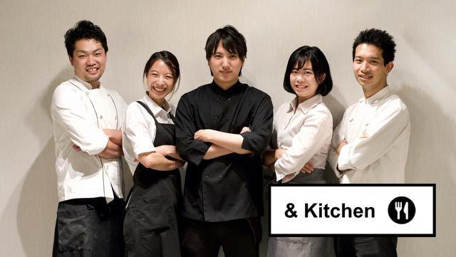 画像: クラウドキッチン『& Kitchen(アンド キッチン)』メニュー概要