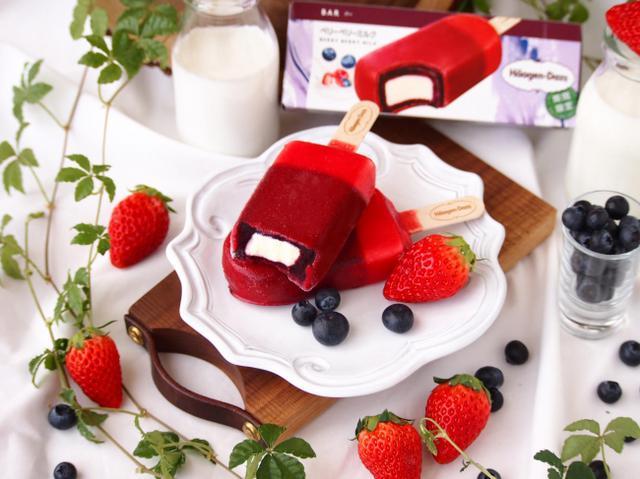 画像1: 夏にぴったり!ジューシーなブルーベリー果肉と濃厚なミルクの贅沢な味わい…