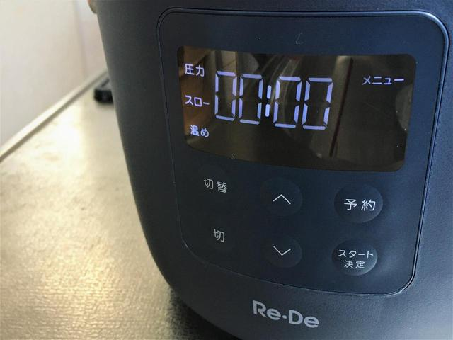 画像: ボタンなどもシンプル。メニューでレシピを選んで「スタート」を押すだけ!