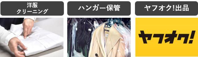 画像2: 夏物への衣替えは「梅雨入り前」がラストチャンス?