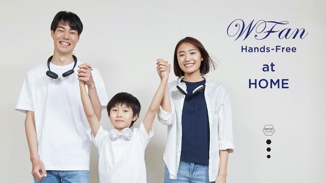 画像: 【WFan at HOME】おうちでハンズフリー扇風機WFanを大活用 www.youtube.com
