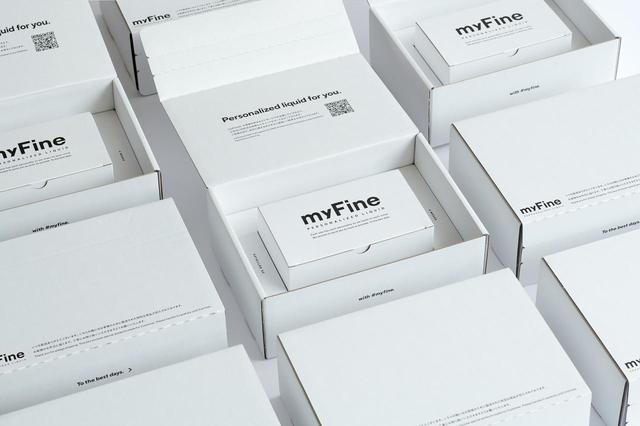 画像3: myFineとは