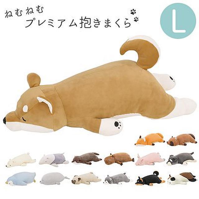 画像: [Qoo10] 抱き枕 ぬいぐるみ 特大 通販 動物 大... : 寝具・ベッド・マットレス