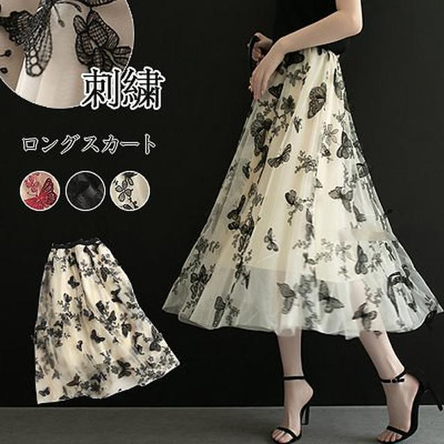 画像: [Qoo10] 韓国ファッション レディースロング マキ... : レディース服