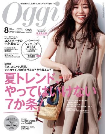 """画像2: 元乃木坂46若月佑美、「Oggi」""""美肌モデル""""としての新たな魅力が話題に!"""