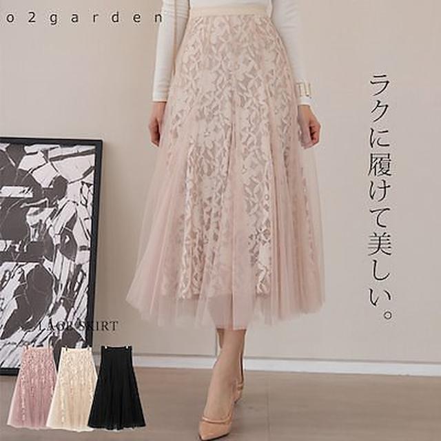 画像: [Qoo10] 花柄レースチュールスカート 花柄刺繍レー... : レディース服
